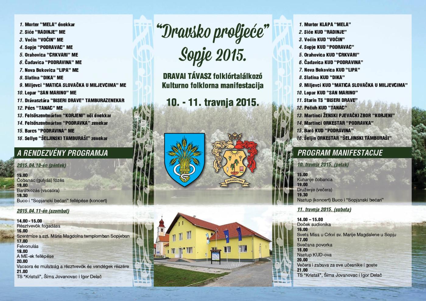 OPCINA SOPJE -Dravsko proljece pozivnica-smaller